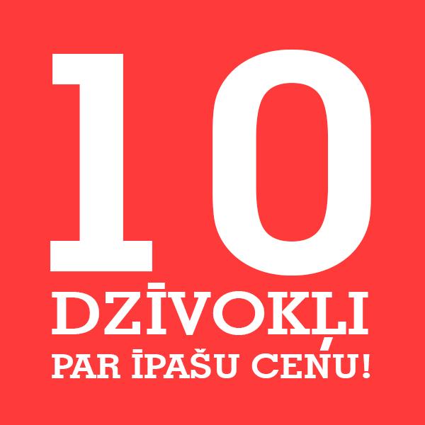 10 height=